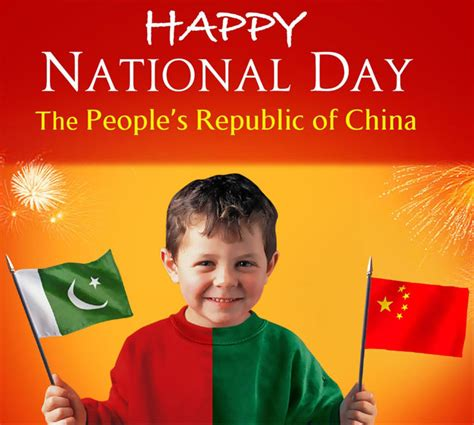happy national day happy national day to china