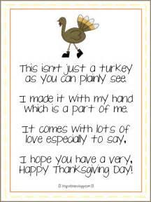 kindergarten thanksgiving poem first grade fanatics gobble gobble