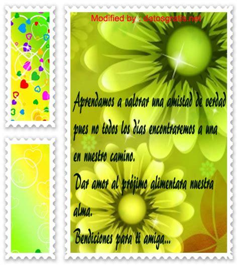 imagenes cristianas amistad 187 bonitas frases cristianas para enviar a mis amigos