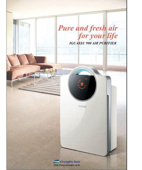 sell iguassu air purifier 900 id 15388886 from chungho nais co ltd ec21
