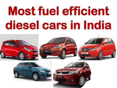 Top 5 Most Fuel Efficient Diesel Sedan Cars In India | most fuel efficient diesel cars in india