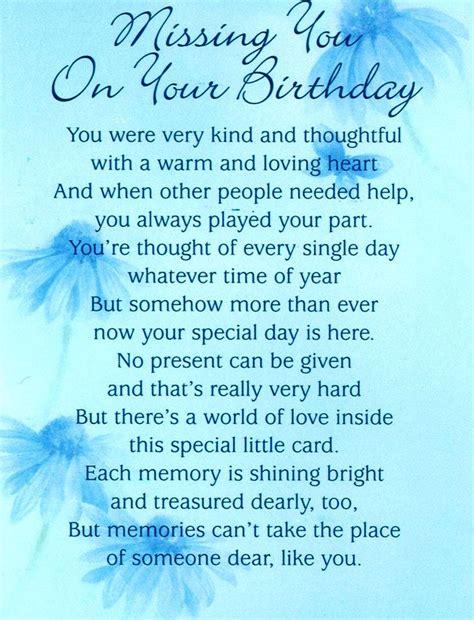 Happy Birthday To My In Heaven Quotes Happy Birthday Quotes For Brother In Heaven Image Quotes