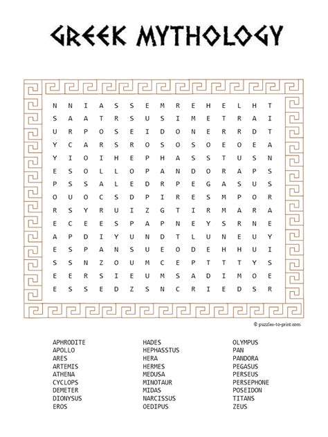 chicago bears trivia crossword word search activity puzzle book greatest players edition books mythology word search
