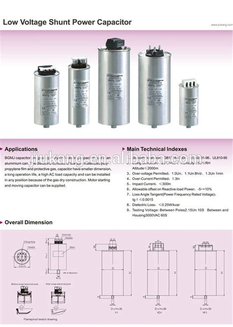 shunt capacitor equipment power capacitors bank filter shunt capacitor view power shunt capacitor jkcn product details