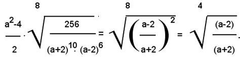 portare fuori radice miky genny algebra radicali