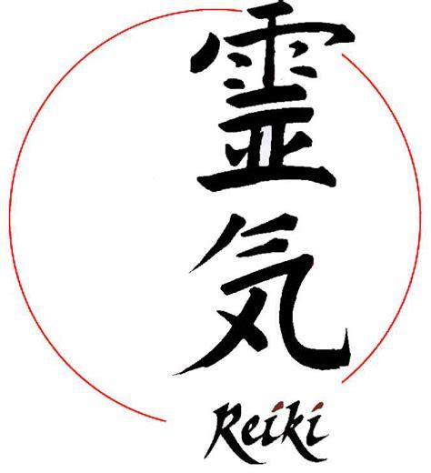reiki master based  exeter devon
