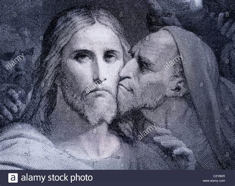 garten gethsemane ltd der kuss judas iskariot k 252 sst jesus christus im garten