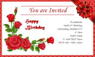 birthday invitation card template free formal word templates