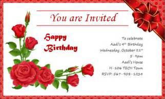 Birthday card invitation templates birthday invitation cards template