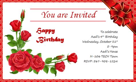 Birthday Card Invitations Birthday Invitation Card Template Free Download Formal