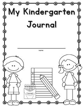 printable science journal kindergarten my kindergarten journal freebie cover and blank writing