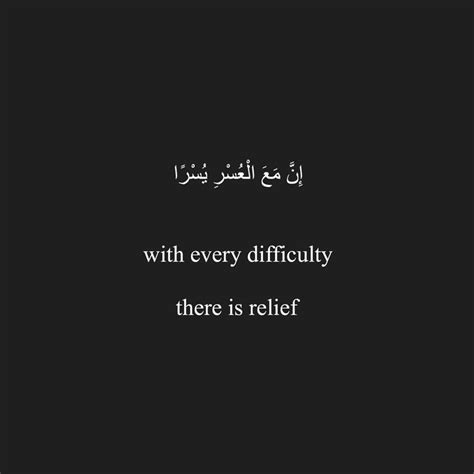 tattoo in islam hadith 25 best allah quotes on pinterest allah islam and