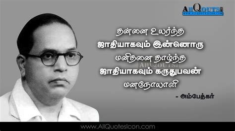 ambedkar biography in english pdf ambedkar tamil messages best inspiration quotes with