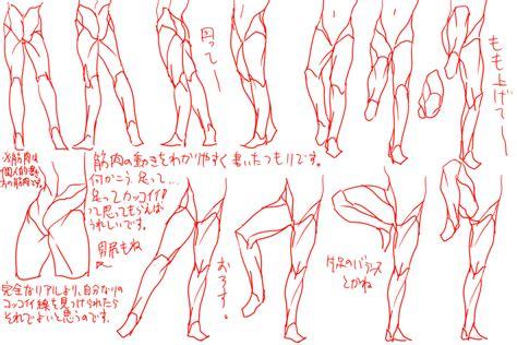 Drawing Legs by Its Jawsh Knifeyutensil Drawing Legs