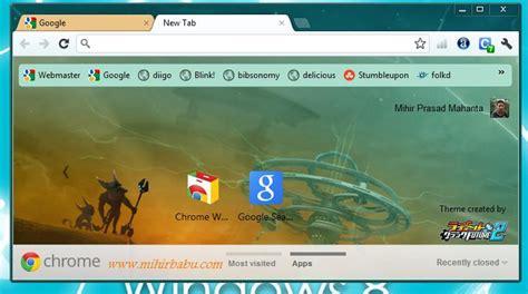chrome latest version full setup download google chrome offline installer latest version free
