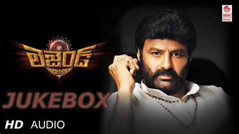 Legend 1985 Full Movie Legend Movie Audio Songs Latest I Legend Jukebox I Legend Full Songs Hd Balakrishana