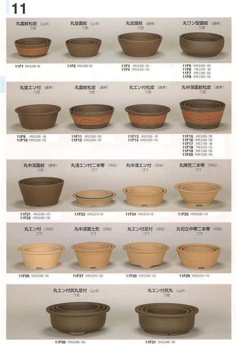vasi bonsai giapponesi vasi giapponesi