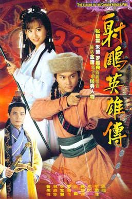 Dvd Legend Condor Heroes 2003 The Legend Of The Condor Heroes 1994 Tvb Wuxia Society