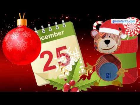 feliz navidad you tube children christmas plays villancicos canciones de navidad para cantar con los ni 241 os