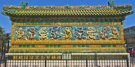 Photo Wall Murals places in chinatown chicago chinese cultural institute