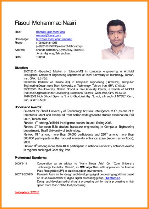 Resume Examples Australia by Example Of English Resume Resume Ixiplay Free Resume Samples