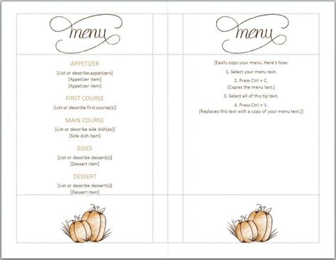 create a menu template free free thanksgiving menu template serive menu