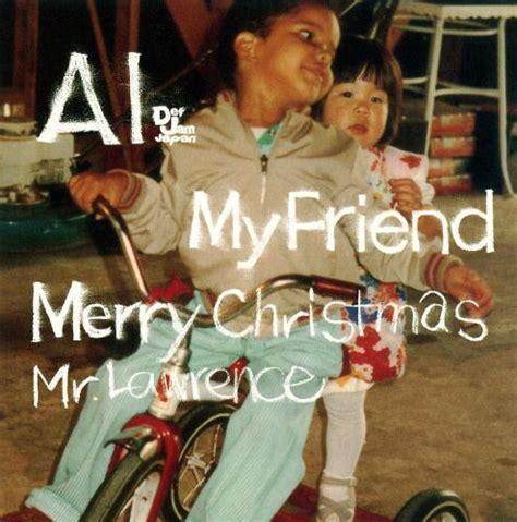 lyrics myfriend  ai romaji  album myfriend merry christmas  lawrence