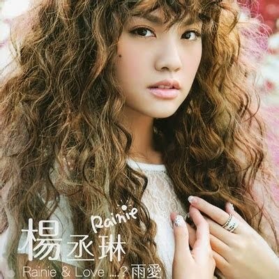 Cd Rainie Yang 2008 all about ww rainie yang rainie album