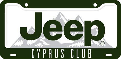 Jeep Club Names Jeep Car Logos Logo 22