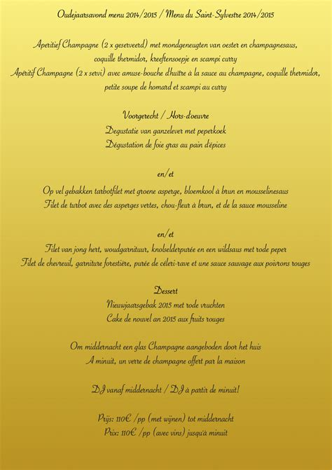 new year dinner menu new year s dinner menu 2015 happy new year 2015 greeting