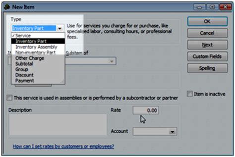 quickbooks sdk tutorial c quickbooks manufacturing tutorial practical quickbooks