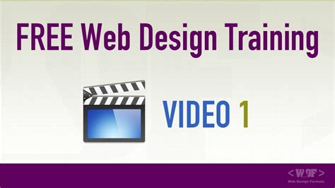 design online training web design free web design tutorial youtube