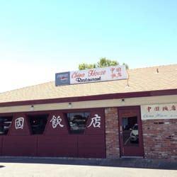china house oakdale china house restaurant 25 fotos 53 beitr 228 ge
