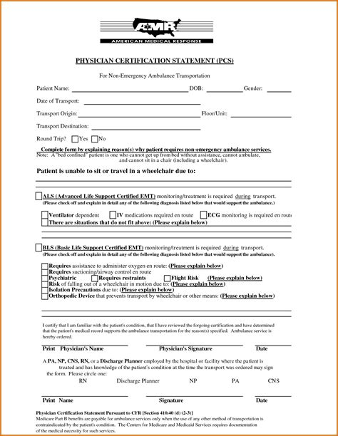 hospital admission form template 9 free printable hospital discharge papers lease template