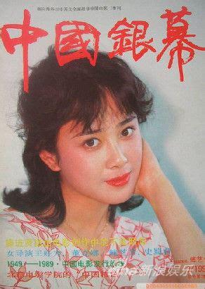 七十年代小娇妻格格党而格格党,七零年代小温馨,堂堂海棠