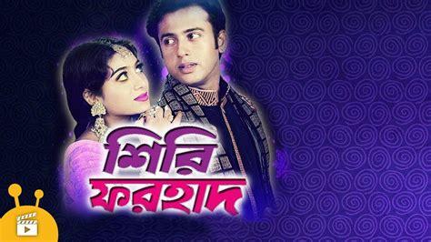 download film pengabdi setan hd nabab 2017 bengali full movie download in hd