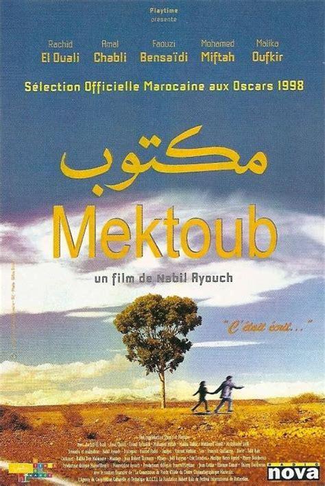 nabil ayouch netflix mektoub 1997 filmaffinity