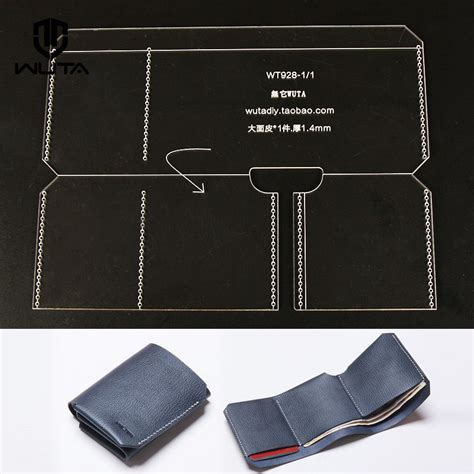 wuta leather trifold wallet acrylic template leather craft