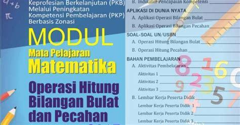 modul pkp matematika smp  info