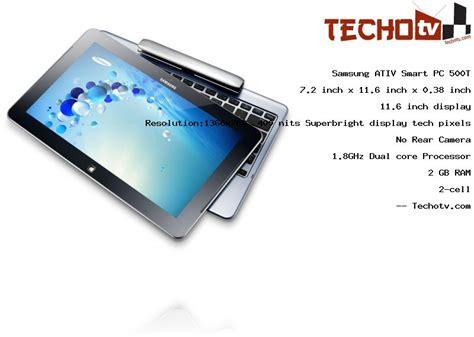 harga samsung ativ smart pc 500t laptop tablet terbaru samsung ativ smart pc 500t tablet full specifications
