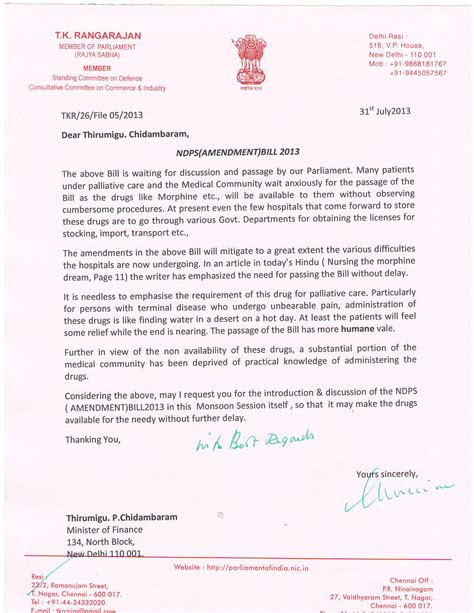 Official Letter Format To Government India Government Policies Pallium India