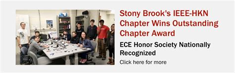 Suny Stony Brook Mba by Stony Brook Electrical And Computer Engineering