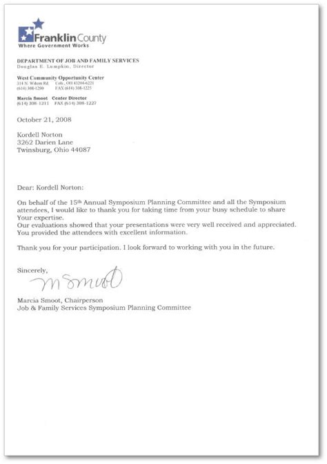 Recommendation Letter By Supervisor Search Results For Reference Letter From Supervisor Calendar 2015