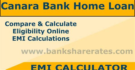 canara bank home loan emi calculator july 2017 rate 8
