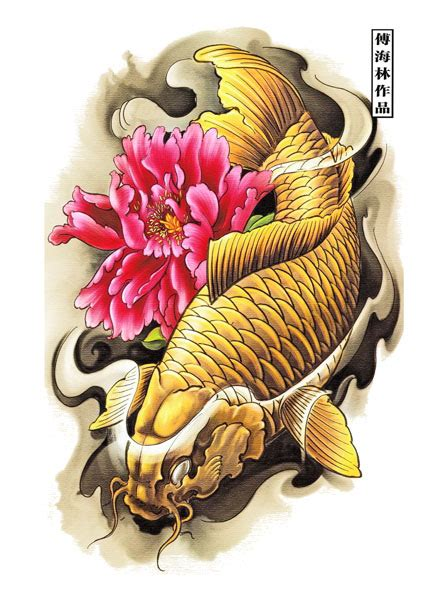 tattoo flash koi fish koi fish tattoo flash designs top quality high resolution