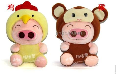 new year monkey and pig recording doll zodiac mcdull pig doll