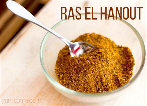 how to make ras el hanout