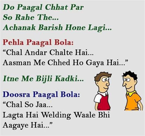 Hindi Jokes Very Funny Jokes   very funny jokes in hindi at jokesmasti latest funny sms