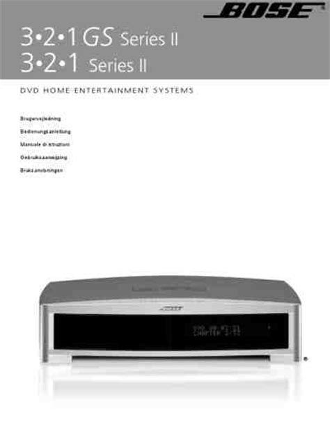 bose 3 2 1 gs series iii home theater manual for
