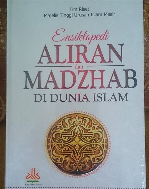 Al Adzkar Imam An Nawawi Ensiklopedi Dzikir Dan Doa resensi buku buku penting ensiklopedi aliran dan